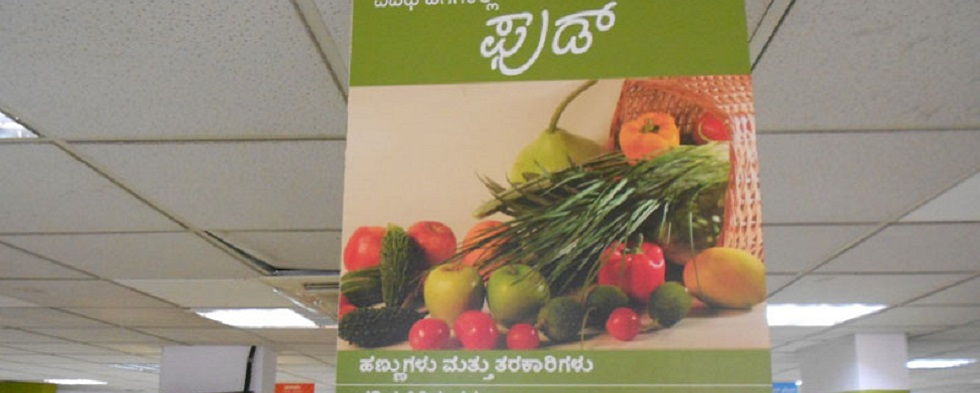 Shopping for Food and Groceries in Bangalore: Expiry Dates and Crazy Pricing
